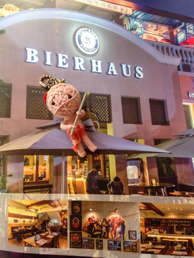 I found a nice spot on the Umbrella of the Bierhaus in Shekou