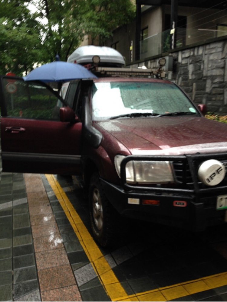 Lipstick getting a rainwater wash in Shanghai