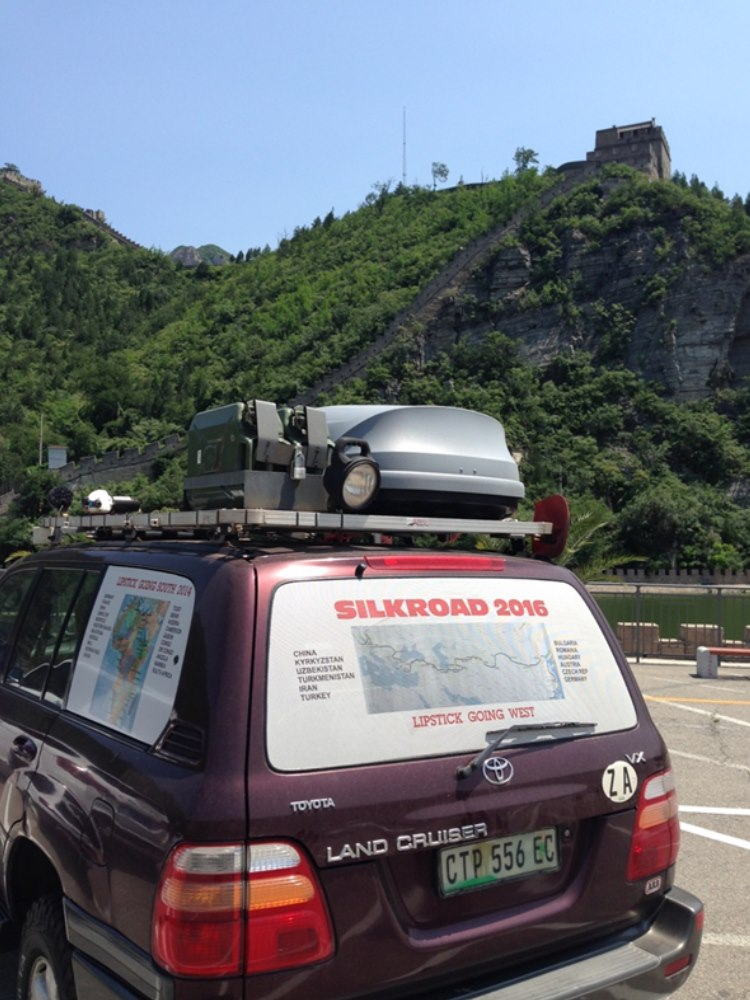 Lipstick next to the Great Wall of China….