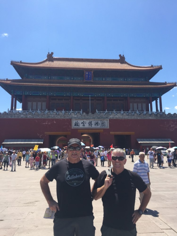 The boys in inside the forbidden city