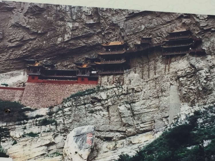 The hanging temples of  Hunyuan