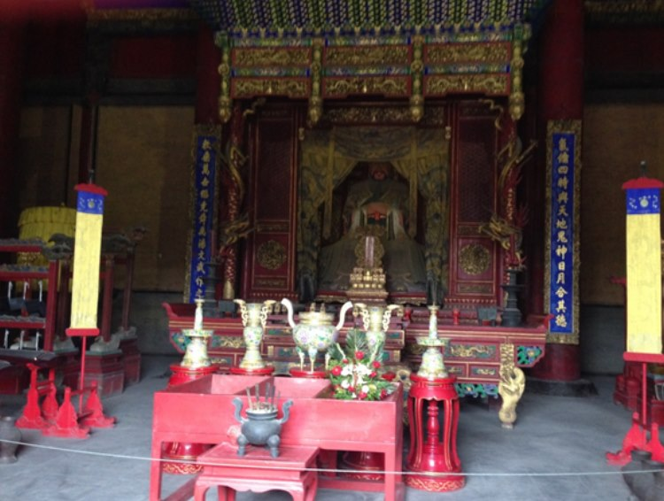 The throne of Confucius