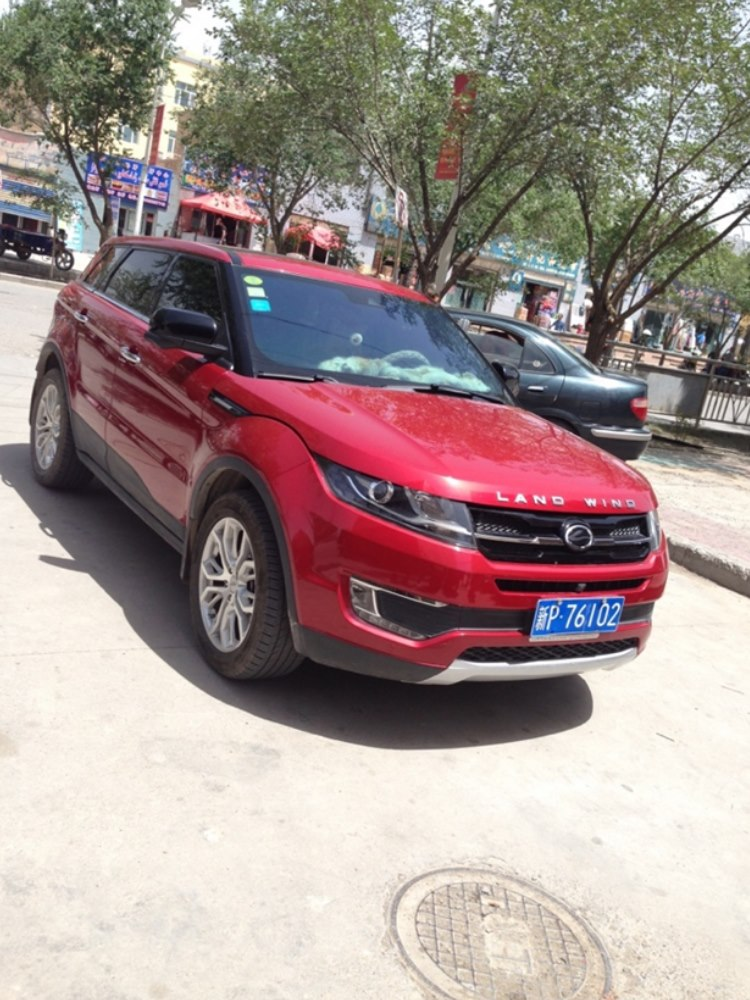 A perfect Chinese copy of a Landrover was seen on the streets called the Landwind