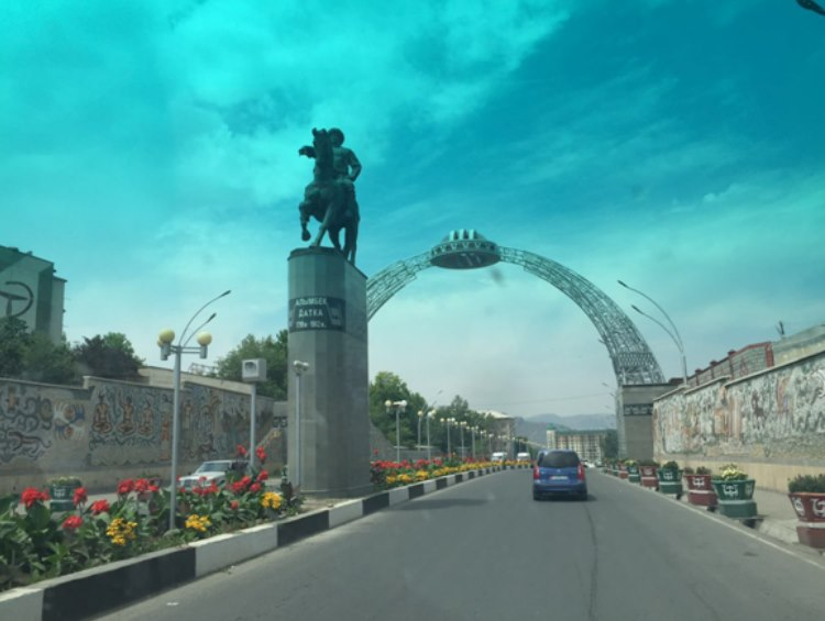 The entrance into Osh