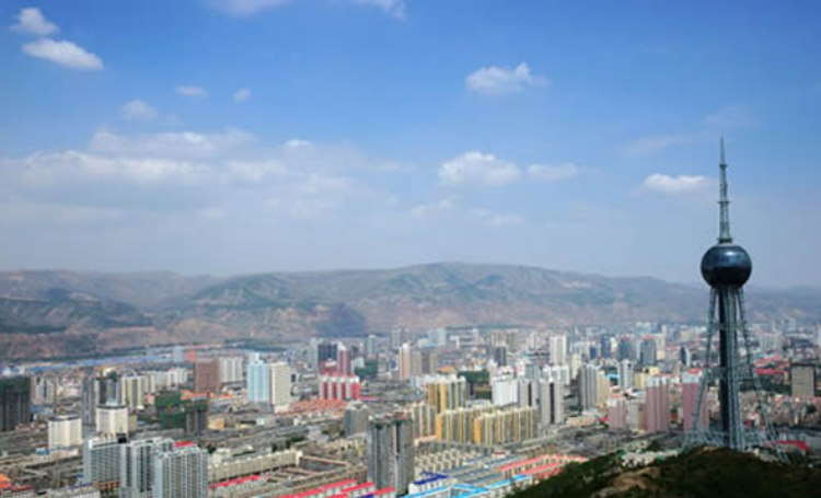 the skyline of Xinin…
